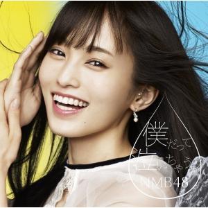 NMB48/僕だって泣いちゃうよ<Type-A>[初回限定盤](CD+DVD)≪特典付き≫|shop-yoshimoto