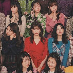 NMB48/恋なんかNo thank you!(通常盤Type-C)(CD+DVD)≪特典付≫【予約】|shop-yoshimoto