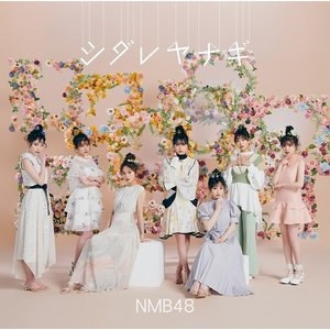 NMB48/25thシングル「タイトル未定」【通常盤Type-A】(CD+DVD)≪特典付≫【予約】|shop-yoshimoto