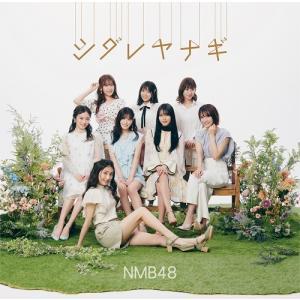 NMB48/25thシングル「タイトル未定」【通常盤Type-B】(CD+DVD)≪特典付≫【予約】|shop-yoshimoto