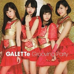 GALETTe「Grooving Party」Type-D:GALETTe Ver. shop-yoshimoto