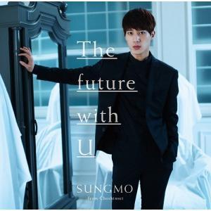 ソンモ from 超新星/The future with U<Type-B>初回限定盤[CD+特典CD]|shop-yoshimoto