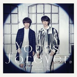 ユナク&ソンジェ from 超新星/Yours forever<Type-C>[CD]≪特典付き≫|shop-yoshimoto