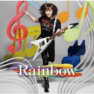 山本彩/Rainbow<通常盤>≪特典付き≫|shop-yoshimoto