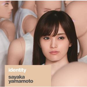 山本彩/identity<通常盤>|shop-yoshimoto