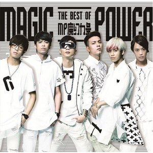 MAGIC POWER/THE BEST OF MAGIC POWER|shop-yoshimoto