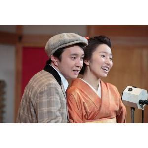 連続テレビ小説 わろてんか スピンオフ「ラブ&マンザイ」〜LOVE and MANZAI〜 [Blu-ray]|shop-yoshimoto|03