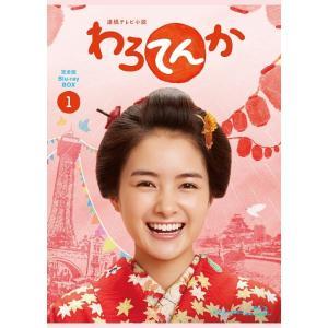 連続テレビ小説 わろてんか 完全版 Blu-ray-BOX(1)≪特典付き≫|shop-yoshimoto|06