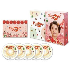 連続テレビ小説 わろてんか 完全版 Blu-ray-BOX(2)≪特典付き≫|shop-yoshimoto