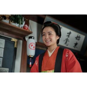 連続テレビ小説 わろてんか 完全版 Blu-ray-BOX(2)≪特典付き≫ shop-yoshimoto 02