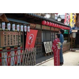 連続テレビ小説 わろてんか 完全版 Blu-ray-BOX(2)≪特典付き≫ shop-yoshimoto 05
