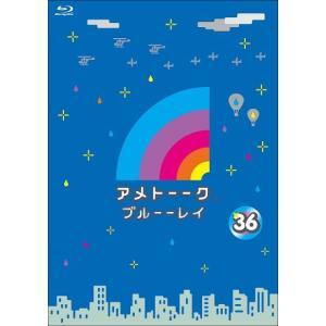 アメトーーク!ブルーーレイ36|shop-yoshimoto