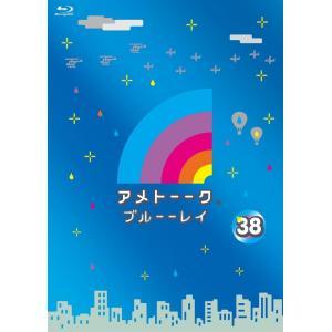 アメトーーク!ブルーーレイ38|shop-yoshimoto