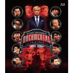 HITOSHI MATSUMOTO Presents ドキュメンタル シーズン2 [Blu-ray]|shop-yoshimoto