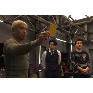 HITOSHI MATSUMOTO Presents ドキュメンタル シーズン2 [Blu-ray]|shop-yoshimoto|02