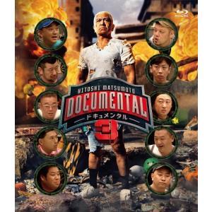 HITOSHI MATSUMOTO Presents ドキュメンタル シーズン3 [Blu-ray]|shop-yoshimoto
