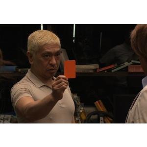 HITOSHI MATSUMOTO Presents ドキュメンタル シーズン3 [Blu-ray]【予約】|shop-yoshimoto|02