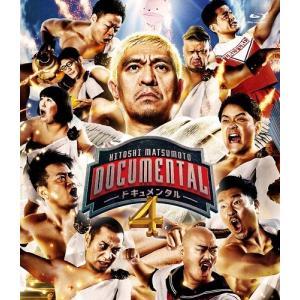 HITOSHI MATSUMOTO Presents ドキュメンタル シーズン4 [Blu-ray]|shop-yoshimoto
