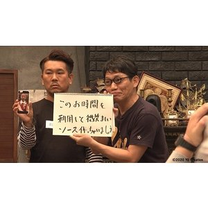HITOSHI MATSUMOTO Presents ドキュメンタル シーズン4 [Blu-ray]【予約】|shop-yoshimoto|04