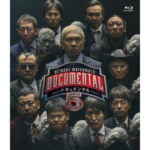 HITOSHI MATSUMOTO Presents ドキュメンタル シーズン5 [Blu-ray]|shop-yoshimoto