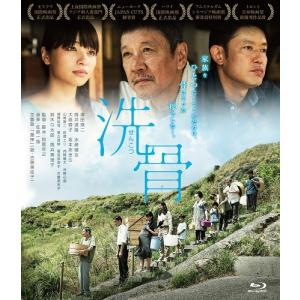洗骨 [Blu-ray] shop-yoshimoto