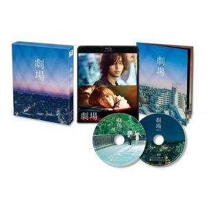 劇場 Blu-ray スペシャル・エディション|shop-yoshimoto