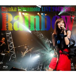 山本彩 LIVE TOUR 2016 〜Rainbow〜 [Blu-ray]≪特典付き≫|shop-yoshimoto