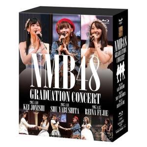 NMB48 GRADUATION CONCERT KEI 〜JONISHI/SHU YABUSHITA/REINA FUJIE〜 [Blu-ray]|shop-yoshimoto