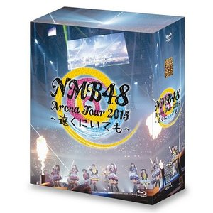 NMB48 Arena Tour 2015 〜遠くにいても〜 [Blu-ray]|shop-yoshimoto