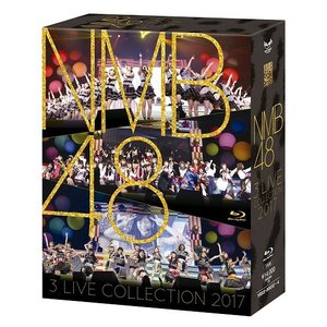 NMB48 3 LIVE COLLECTION 2017 [Blu-ray]≪特典付き≫|shop-yoshimoto