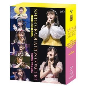 NMB48 GRADUATION CONCERT〜MIORI ICHIKAWA/FUUKO YAGURA〜 [Blu-ray]≪特典付き≫|shop-yoshimoto
