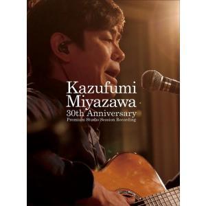 宮沢和史/Kazufumi Miyazawa 30th Anniversary 〜Premium Studio Session Recording 〜(スペシャルBOX)[Blu-ray]≪特典付き≫【予約】|shop-yoshimoto