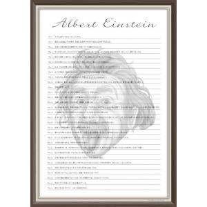 アインシュタイン名言/格言カレンダー【大人のお風呂ポスター/防水】 ウォールステッカー 壁紙ポスター (モノクロ)|shop-yukia