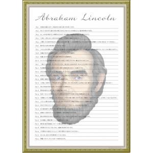 リンカーン名言/格言カレンダー【大人のお風呂ポスター/防水】壁紙ポスター (カラー)|shop-yukia