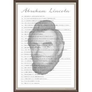 リンカーン名言/格言カレンダー【大人のお風呂ポスター/防水】壁紙ポスター (モノクロ)|shop-yukia