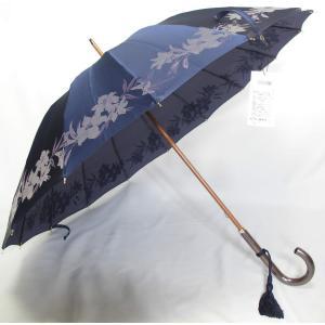 29年新作のカーボン骨の雨傘!皇室御用達 前原光榮商店「前原傘 カーボン骨 ユリ柄 リーリエ ネイビー」 【送料無料】