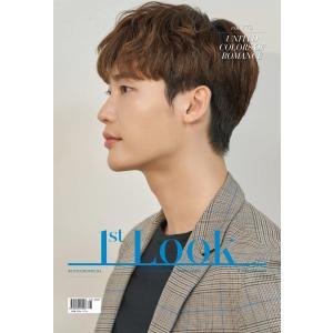 2019年 3月号 1st Look 170号 LEE JONG SUK イ ジョンソク 画報インタビュー 韓国 雑誌 マガジン Korean Magazine|shop11