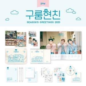 【リージョンALL】【日本語字幕付】2PM GRHC 2020 SEASON GREETING グルム ヒョンチン【宅配便】|shop11