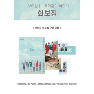 BOYFRIEND - PHOTOBOOK [BOYS ISLAND]|shop11