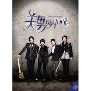 美男 イケメンですね OST (音楽監督 限定版) <2 FOR 1>|shop11