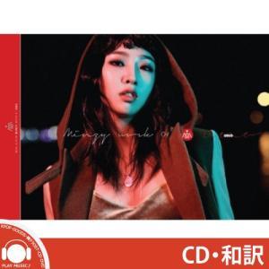 MINZY WORK 01 UNO (元2NE1) ミンジ ...