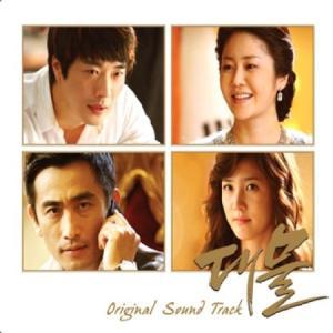 大物 OST SBS ドラマ|shop11