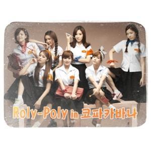 T-ARA  - ROLY-POLY IN COPACABANA (MINI ALBUM REPACKAGE) shop11