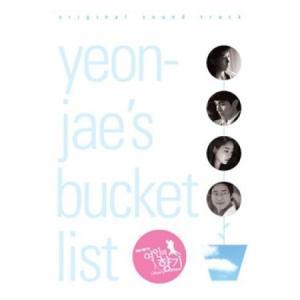 女の香り OST SBS ドラマ|shop11