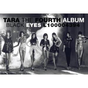 T-ARA - BLACK EYES (MINI ALBUM) shop11