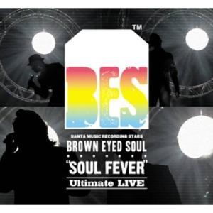 BROWN EYED SOUL - SOUL FEVER (LIVE ALBUM) <2 FOR 1> shop11