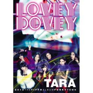 T-ARA - FUNKY TOWN (MINI ALBUM VOL.5) shop11