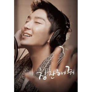 LEE JOON GI - COMPLIMENT (MINI ALBUM) < CD + DVD + PHOTO BOOK >|shop11
