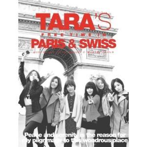 T-ARA - TARA'S FREE TIME IN PARIS & SWISS (SPECIAL ALBUM) shop11