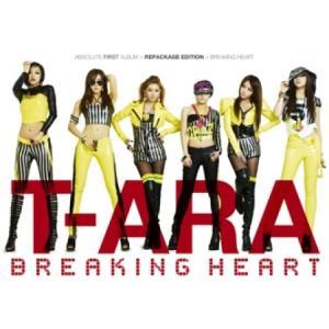 T-ARA - BREAKING HEART 1ST ALBUM REPACKAGE [STANDARD] shop11